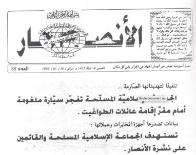 Al-Anṣār, Vol.88