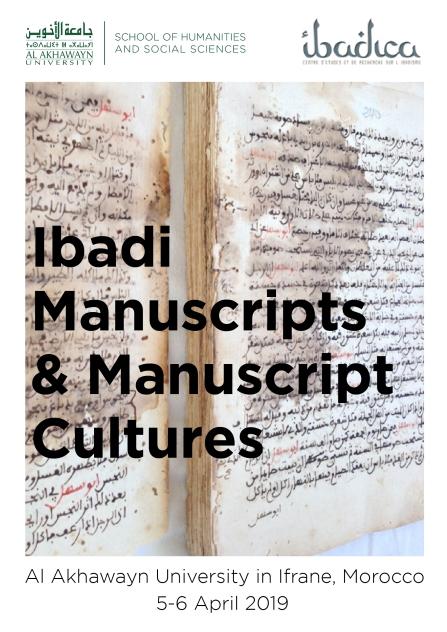 Ibadi_MSS_WS_Poster