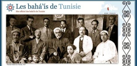 Baha'i_Website_cover