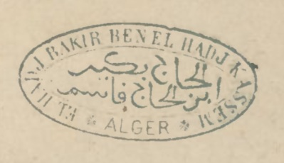 Hadj_Bekir_Stamp