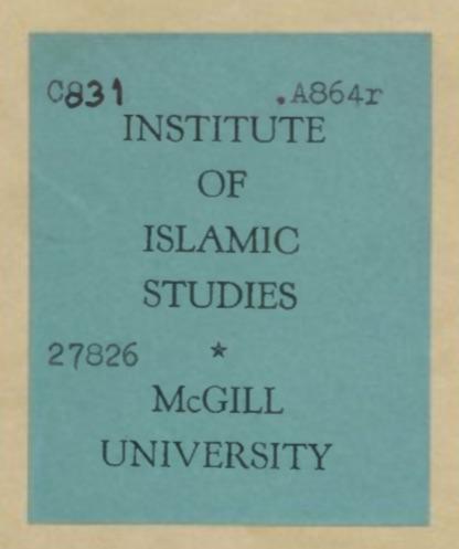 IIS McGill.jpg
